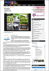 alucle aluminium furniture_new_01