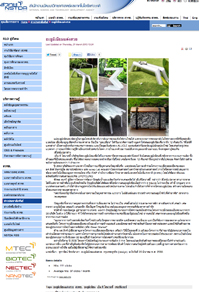 alucle aluminium furniture_new_02